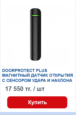 DOORPROTECT PLUS.png